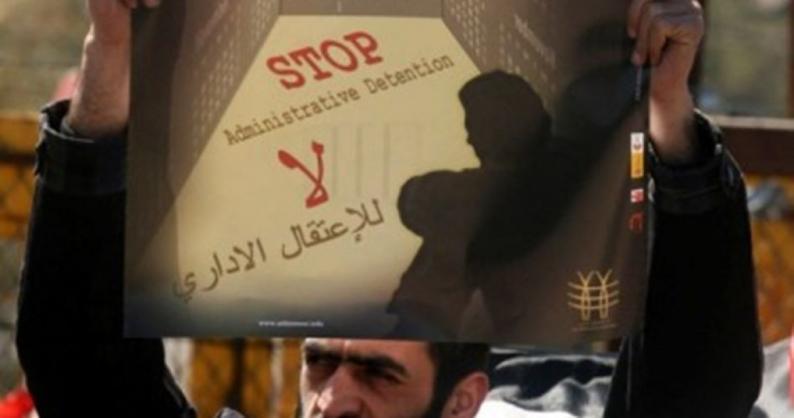 الاحتلال يحول الأسير عبد الجبار جرار إلى الاعتقال الإداري