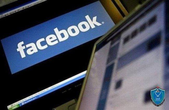 كشف جريمة ابتزاز مالي عبر موقع الفيس بوك في الخليل