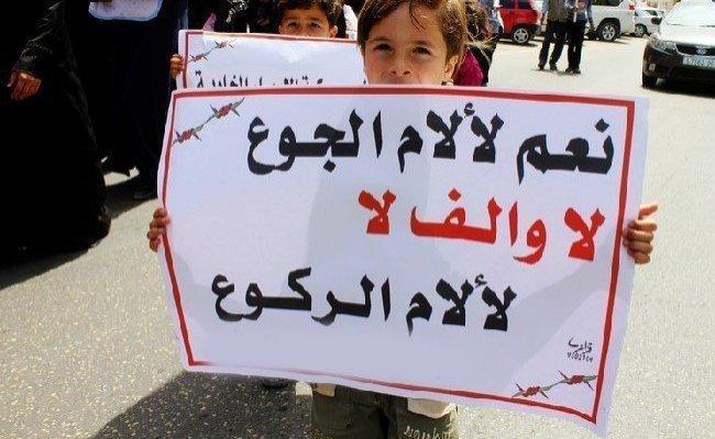 أبرز أحداث اليوم التاسع عشر لإضراب الحرية والكرامة