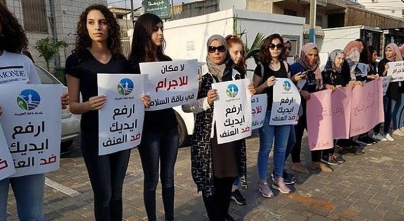 مقتل فلسطينية في الداخل المحتل إثر تعرضها لإطلاق نار