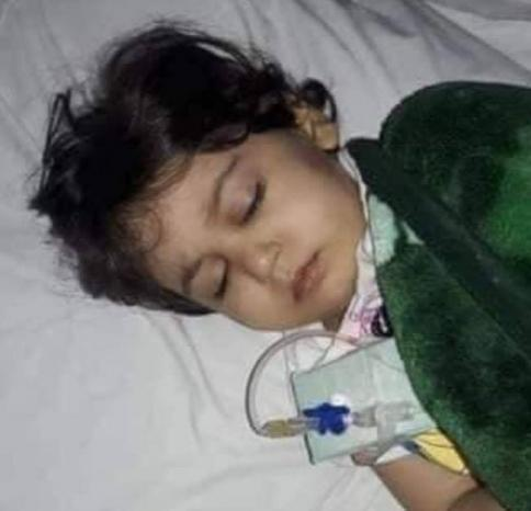 عائلة الطفلة الفلسطينية السورية ماريا أبو عزارة تناشد بمساعدتها في علاج ابنتها