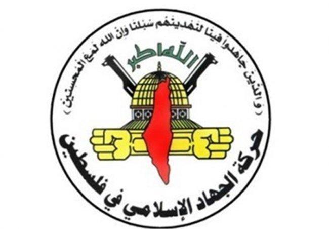 """""""الجهاد الإسلامي"""": الاستهداف الإسرائيلي لسوريا هو استهداف لفلسطين"""