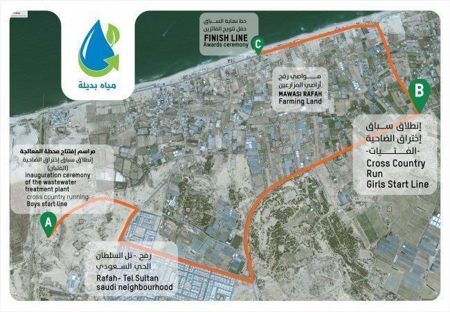 بدعم من الاتحاد الأوروبي: افتتاح محطة المعالجة المتقدمة للمياه العادمة للاستخدام الزراعي في رفح