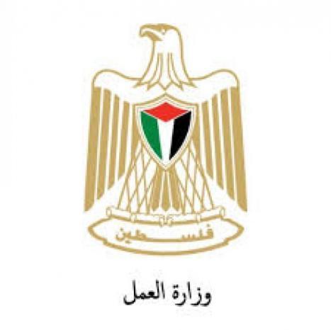 أبو شهلا: فلسطين ستنضم لمنظمة العمل الدولية العام المقبل وسنقدم شكاوى ضد الاحتلال