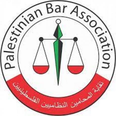 نقابة المحامين تواصل فعالياتها الاحتجاجية ومقاطعة الهيئات المستحدثة الناشئة عن القرارات بقانون