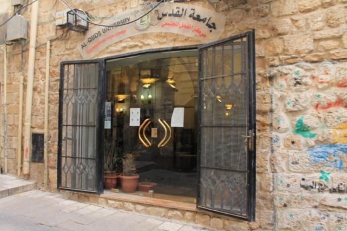 مركز العمل المجتمعي في جامعة القدس ينجح مجدداً بإرجاع هويات سحبها الاحتلال من مقدسيين