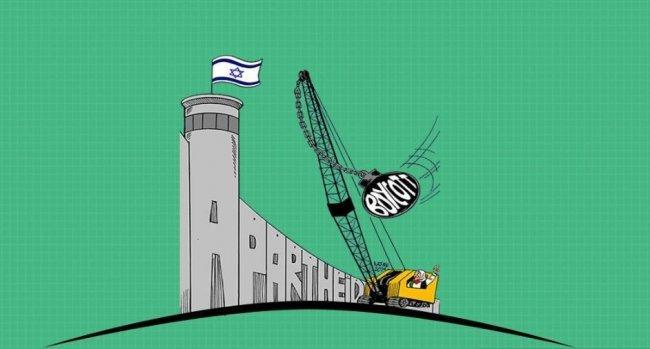 """أكثر من 5 مليون شاقل.. الاحتلال سيدعم منظمات تعمل ضد""""BDS"""""""