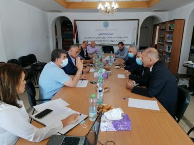 إتحاد جمعيات رجال الأعمال يبحث مع بنك فلسطين والإسلامي العربي سبل الخروج من الأزمة المالية والاقتصادية