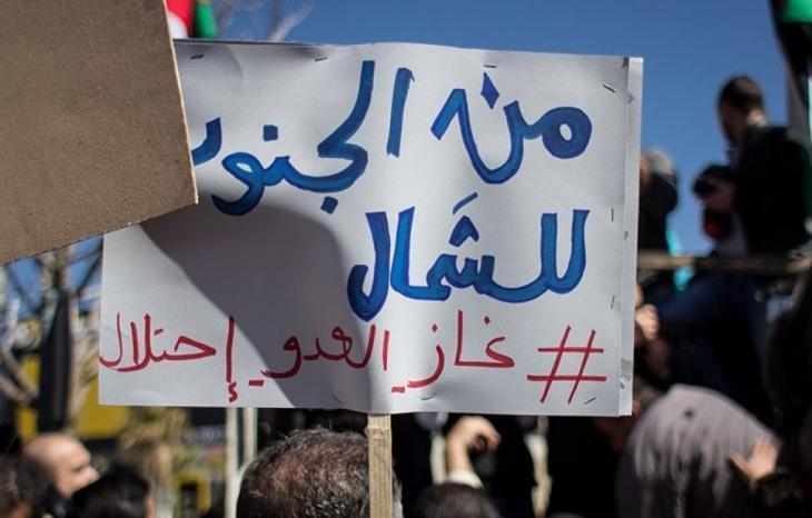 البرلمان الأردني يوافق بالأغلبية على منع استيراد الغاز من دولة الاحتلال