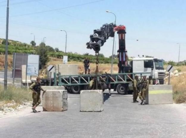 قوات الاحتلال تغلق مدخل بلدة بيتا الرئيسي، وتعلنها منطقة عسكرية مغلقة