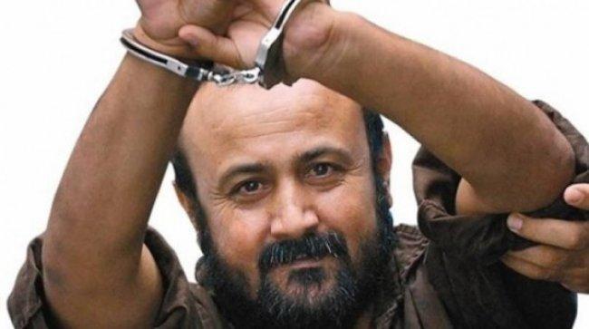 في العام الـ18 على اعتقاله| الصالحي: نعتز بالاسير مروان البرغوثي ومسيرته الكفاحية