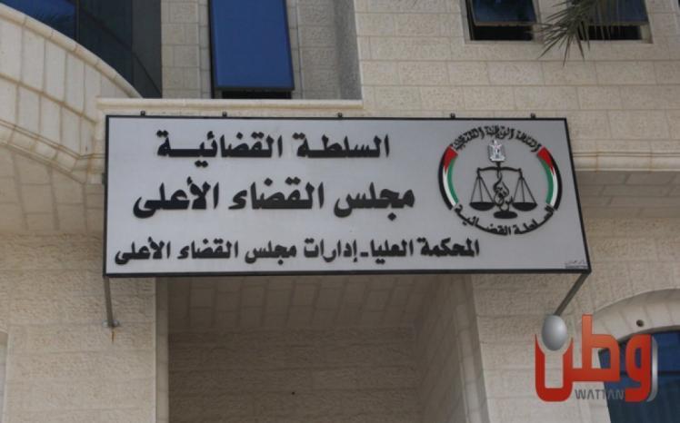 مجلس القضاء: محكمة النقض تفصل بعدد قياسي من الطعون في أيار