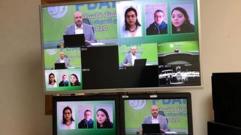 النسخة الرقمية من منتدى فلسطين للنشاط الرقمي 2020 تتحدى فيروس كورونا وتكسر العزلة الاجتماعية