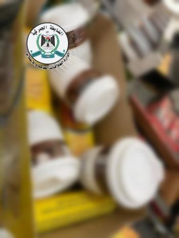 ضبط 130 كغم مواد غذائية منتهية وكريمات الصلاحية شرق نابلس