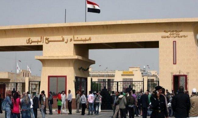 داخلية غزة تصدر توضيحاً حول تمديد فتح معبر رفح