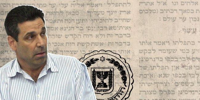 الوزير سيغيف ليس أولهم... إسرائيليون تجسسوا لصالح دول أخرى