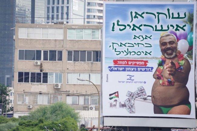 نتيجة بحث الصور عن صورة هنية في تل ابيب