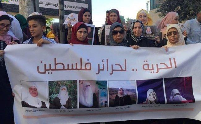 """""""أسرى فلسطين"""": ما أعلنه الشاباك هو ذرائع كاذبه لتبرير اعتقال النساء"""