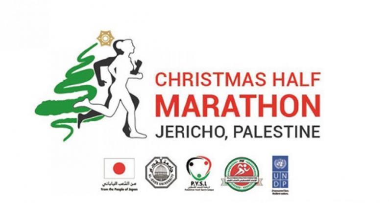 أريحا على موعد مع أول سباق نصف ماراثون في فلسطين
