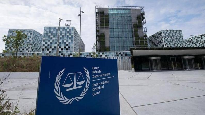 المحكمة الجنائية الدولية في دائرة الضوء