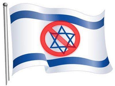 وزير خارجية الدنمارك يرفض لقاء السفير الاسرائيلي