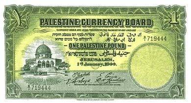 """""""سلطة النقد"""" تهدد باستبدال العملة الإسرائيلية"""