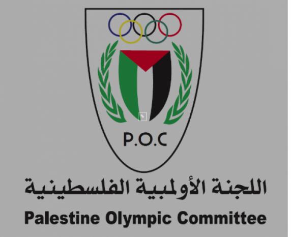 """""""الأولمبية"""" لـوطن: شكلنا لجنة تحقيق في مشاركة منتخبنا للدراجات الهوائية في بطولة النمسا الى جانب منتخب اسرائيلي"""