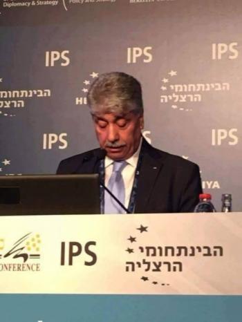 رغم حملة المقاطعة الدولية .. مشاركة فلسطينية رسمية في مؤتمر هرتسيليا