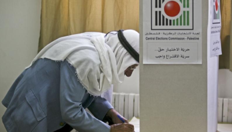 المركز الفلسطيني لحقوق الإنسان يطالب المجتمع الدولي بالتدخل لضمان حق المقدسيين في المشاركة في الانتخابات الفلسطينية