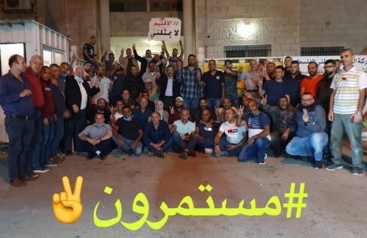 عناصر من فتح في القدس يشرعون باضراب مفتوح عن الطعام رفضا لتعيين اقليم القدس من مفوضية التعبئة والتنظيم