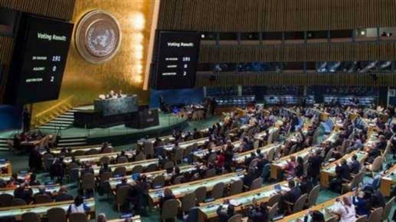 انتخاب لبنان نائباً لرئيس الجمعية العامة للأمم المتحدة للدورة الـ75