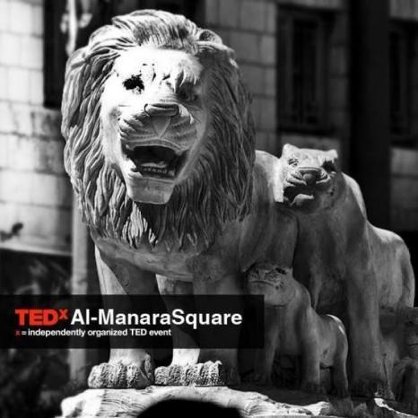 """تيدكس ميدان المنارة.. تحت شعار """"الجيل القادم"""""""