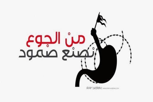 الاسيران حسن شوكة وبلال ذياب يواصلان اضرابهما
