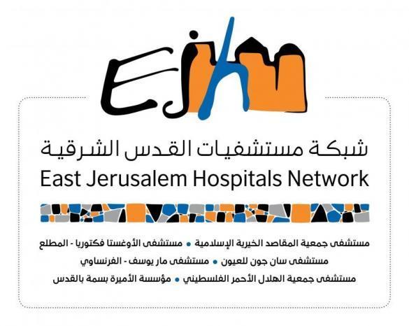 """""""ناس"""" ديلي من الترويح للاحتلال وتلميع صورته .. الى المتاجرة بمستشفيات القدس كذبا وبهتانا"""