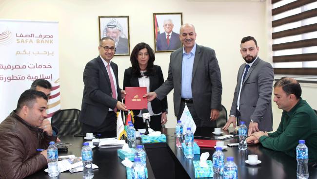 مصرف الصفا الإسلامي يوقع اتفاقية تقديم رعاية ذهبية لمعرض التطوير العقاري الثاني في نابلس