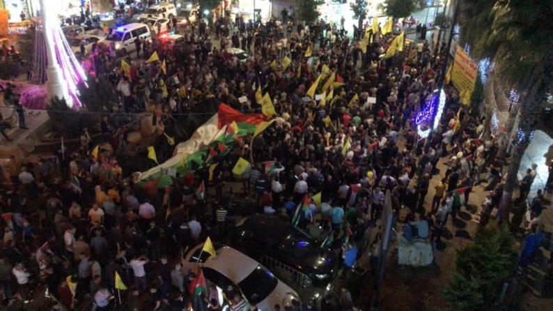 مظاهرة حاشدة وسط رام الله نصرة للقدس المحتلة وحي الشيخ جراح