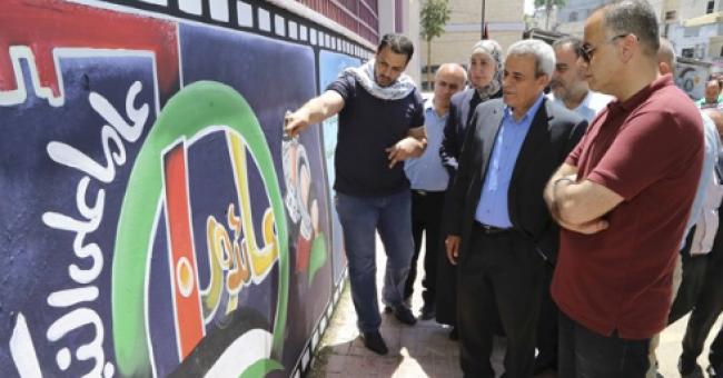 افتتاح جدارية تجسد ذكرى النكبة في مدرسة الصديق بقلقيلية