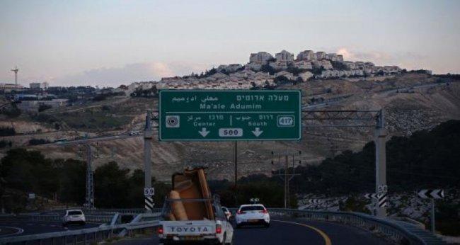 شبكة أنفاق في محيط القدس المحتلة