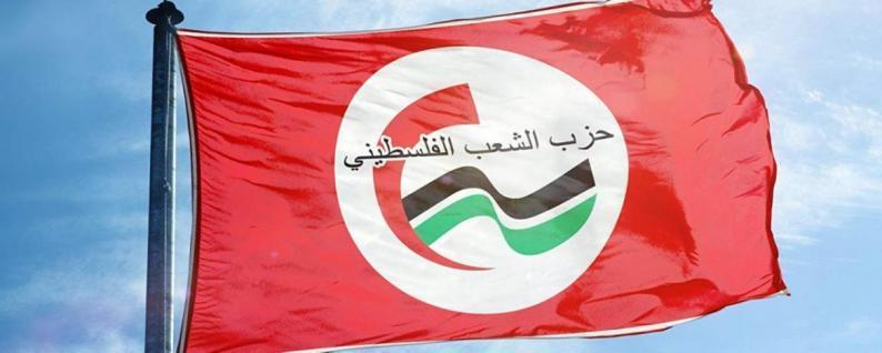 حزب الشعب يرفض القرار بقانون بشأن تعديل قانون الجمعيات الخيرية والهيئات الأهلية