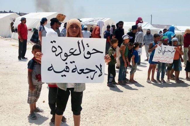 مهجرو اليرموك: اعيدونا الى فلسطين