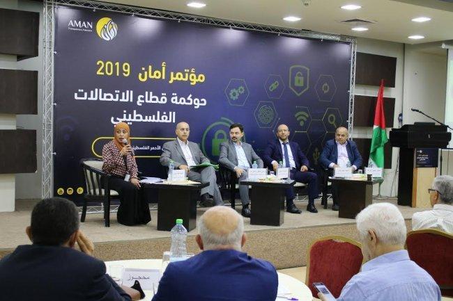 ائتلاف أمان يجمع المزوّد والمراقب والمنظم لقطاع الاتصالات في مؤتمره السنوي