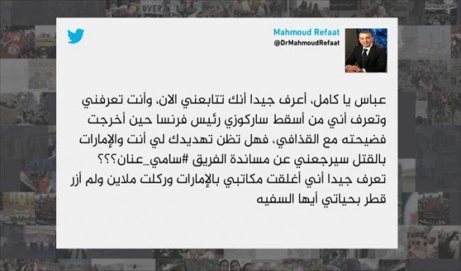 منسق حملة عنان يتهم الإمارات بتهديده بالقتل