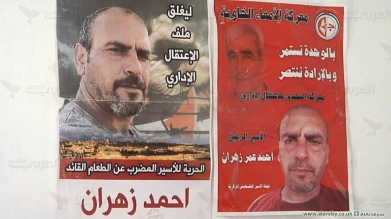 الأسير أحمد زهران يواصل إضرابه لليوم 85 على التوالي