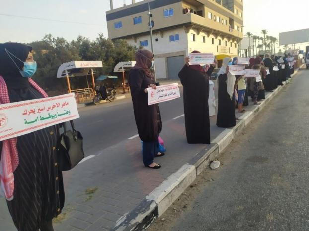 غزة | الشعبية تتضامن مع الأسيرة خالدة جرار والأسيرين الأخرس وجورج عبدالله
