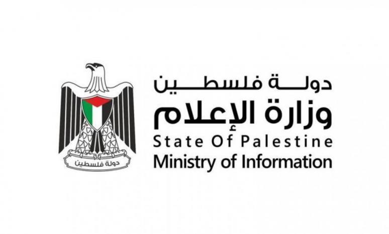 وزارة الإعلام: خلل فني في نتائج استطلاع تصنيف الإذاعات