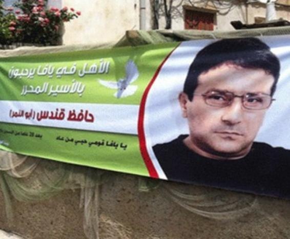 نقل الأسير المضرب حافظ قندس للمستشفى بعد إصابته بنزيف داخلي