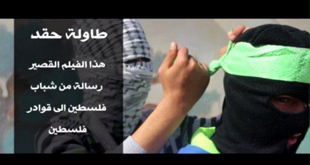 """بالفيديو... في الجلزون..""""طاولة حقد"""" لمعالجة الانقسام الفلسطيني"""