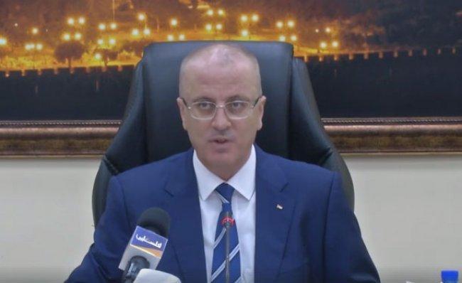 فيديو.. الحمدالله:قررنا تشكيل لجان وزارية لتسلم المعابر والأمن ودوائرنا في غزة