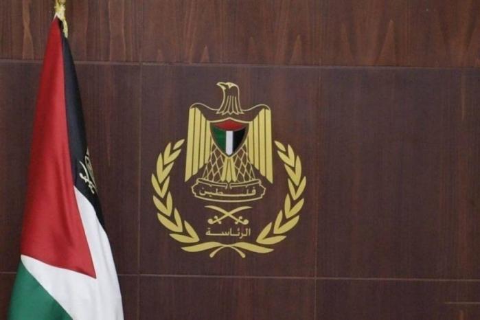 الرئاسة تدين تطبيع العلاقات السودانية الإسرائيلية