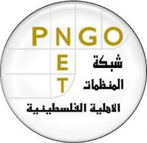 المنظمات الاهلية تطالب بحماية الاسرى ومحاسبة دولة الاحتلال على جرائمها